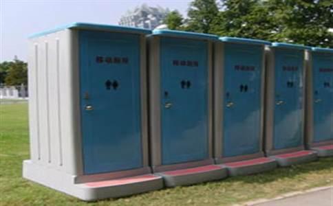 环保移动厕所帮我们解决了哪些困难
