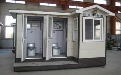 为什么要做好厕所文明的三项准备