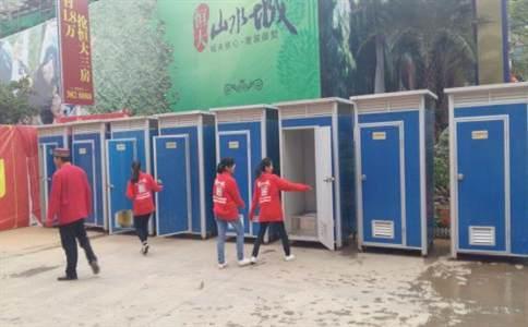 移动厕所的建设的专业指导
